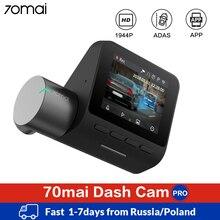 70mai 대쉬 캠 프로 1944P HD 속도 및 좌표 GPS ADAS 70mai 프로 자동차 DVR 대시 카메라 와이파이 APP 및 음성 제어 주차 모니터