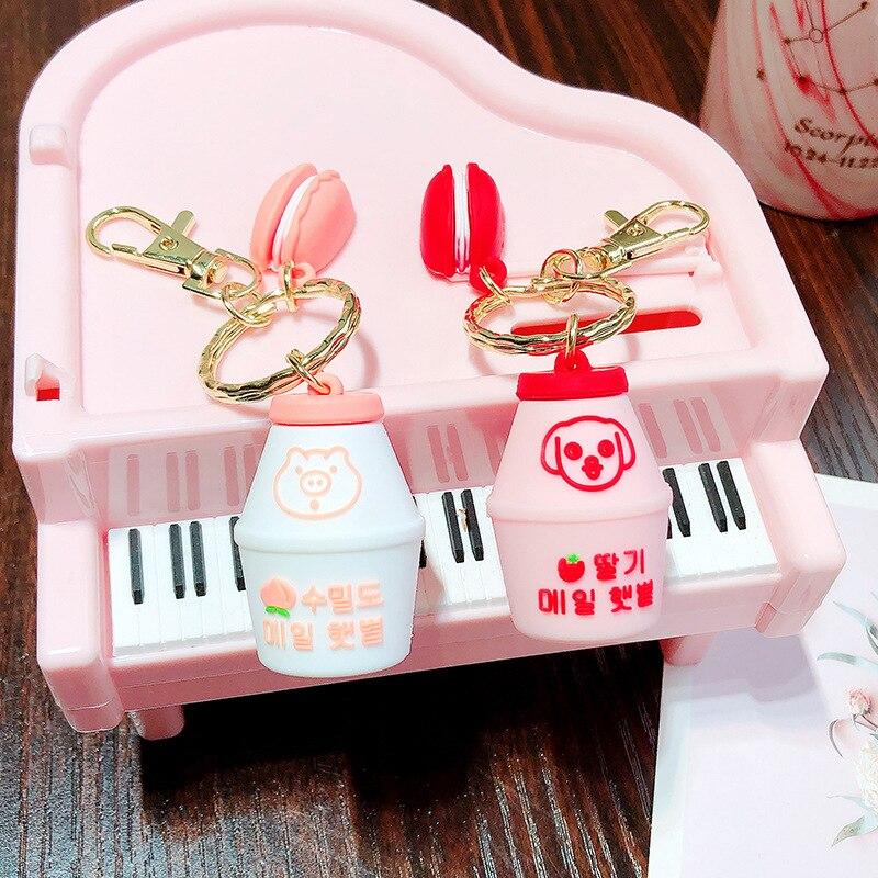 New Cute Cartoon Yogurt Bottle Animal Keyring Trend Girl Women Fashion Car Keychain Bag Charm Pendant Key Chains Gifts