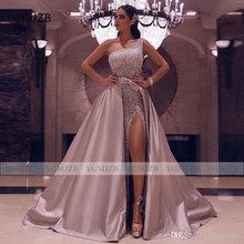 Блестящее платье с блестками для выпускного вечера со съемным