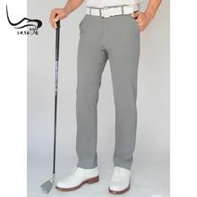EAGEGOF брюки для гольфа мужские Четырехсторонние стрейч спортивные брюки не железные деловые брюки свободные и удобные