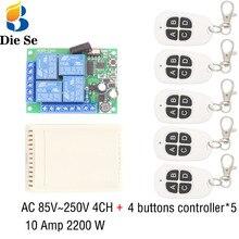433MHz אוניברסלי אלחוטי מרחוק מתג AC 110V 220V 10Amp 2200W 4CH ממסר מקלט מודול RF בקר עבור אור/LED פותחן