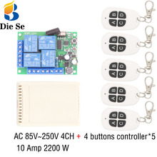 433MHz Universal Wireless Remote Switch AC 110V 220V 10Amp 2200W 4CH Relay Receiver Module RF Controller for Light/LED opener