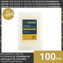 Стержни клеевые TUNDRA, 11 х 100 мм, 30 шт. 4661032