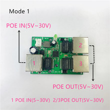 Reverse power supply POE switch POE IN/OUT5V/12V/24V 75W/2=38.5W 100mbps 802.3AT 45+78- DC5V~30V long distance series Force POE(China)