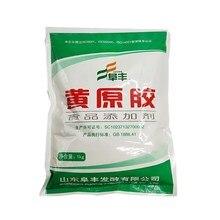 Xanthan gum Thickening agent Suspension stabilizer