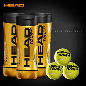 Professional HEAD Tennis Balls Competition Training Tennis Balls High Elastic Resistance HEAD TOUR Tennis Ball 3 Pcs For 1 Tank