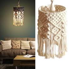 Bohemian Handmade Woven Lampshade Macrame Wall Hanging Lamp Room Coffee Restaurant Decoration Tapestry Lampshade(China)