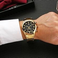 Reloj de pulsera dorado para hombre, WWOOR, cronógrafo dorado, 2019