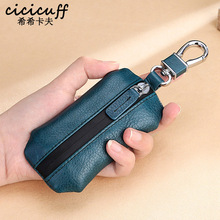 CICICUFF Universal Car Key Bag Wallet Genuine Leather Housekeeper for Keys Waterproof Keychain Case Holder Organizer