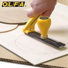 Olfa 18 мм сверхпрочный компас резак для бумаги (cmp 2) /диаметр