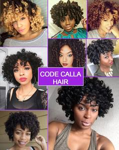 Image 5 - Code Calla Bouncy Curly Hair Weave Bundles Double Draw Brazilian Remy Human Hair Extensions Natural Dark Brown Color Short Curly