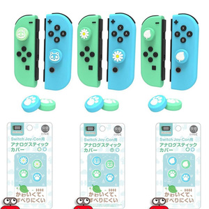 Image 1 - Animal Crossing Cat Paw Bear Leaf Flower Thumb Stick Grip Cap Joystick Cover For Nintend Switch NS Lite Joy con Controller Case