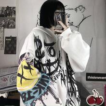 Dorywczo kreskówka z japonii bluzy Hip hopowe damskie wiosenne jesienne z długim rękawem rękaw Oversize Punk bluzy Femme bluzki bluza damska tanie tanio Latimeelon Poliester REGULAR Pełna Suknem Women hoodies 200g Swetry List Na co dzień Z kapturem Women hoodie sweatshirt
