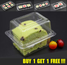50 шт одноразовых прозрачных коробок для тортов упаковка пищевая