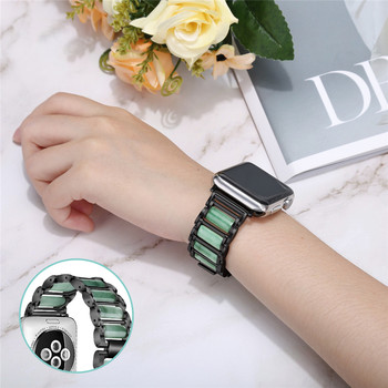 Luxury Watch band For Apple Watch 5 4 3 2 1 Women Agate Saitama Replacement Bracelet 40 44mm Belt Accessories for iWatch 38 42mm
