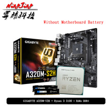 Cooler Ddr4 2666mhz A320m S2h R3 3100 GIGABYTE Ryzen Socket-Am4 Pumeitou AMD CPU Suit