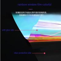 HOHOFILM 68cmx1000cm Laser colorful window film,Decorative Iridescent Rainbow Effect Window Tint Sticker,self adhesive privacy
