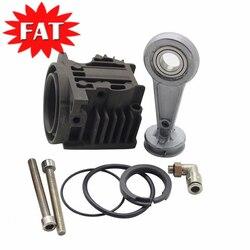 Головка цилиндра компрессора воздушной подвески/поршневые кольца/поршневой стержень для Audi A6 C6 Q7 для Touareg для Range Rover L322 для Cayenne