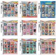 Tarjeta tipo cartucho de juego todo en 1 para Nintendo DS, NDS, Super Combo Multi
