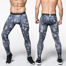 Mens Camouflage Tight Trousers Running Training Compression Quick-drying Gym Jogging Fitness Pants Men Leggings Drawers Briefs