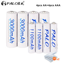 PALO 4 sztuk AA 2A + 4 sztuk AAA 3A NI-MH NIMH NI MH baterii 1.2 V 1.2 V wysoki prąd baterie