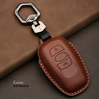 Real Leather Car Key Protective Case Cover For Subaru Forester Legacy Impreza Trezia BRZ WRX Legacy Outback XV with keychain image