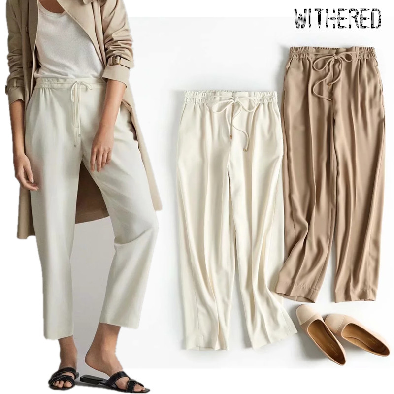Withered England Office Lady Solid Simple Drawstring Casual Harem Pants Women Pantalones Mujer Pantalon Femme Trousers Jumpsuits