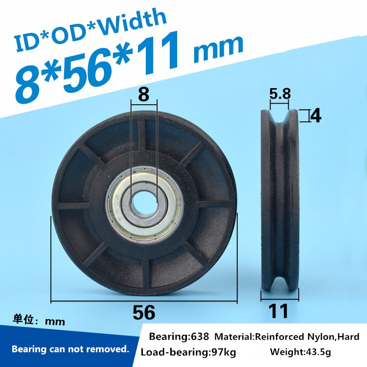 8x 56 x11mm Black pulley wheel V slot belt slot U concave wheel elevator sheave wheel rope guide wheel 638z bearing
