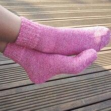 Spring Winter Sport Socks Women Thick Wool Socks Female Lovely Cute Warm Soft Fitness Gym Cycling Yoga Socks Lady 934550