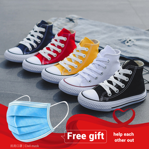 Baby Sneakers Fashion Canvas T