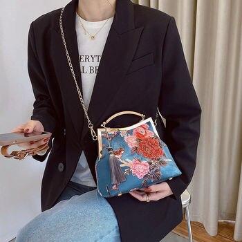 Lock Shell  Vintage Handmade Fringe Chain Shoulder Bag  5