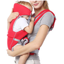 Cute Baby Carrier Hipseat Walkers Baby Sling Backpack Belt Waist Hold Infant Hip Seat porte bebe ergonomique#guahao(China)