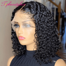Бразильские кудрявые волосы Ginger, короткие волосы, парик на сетке, предварительно выщипанные человеческие волосы, парики для женщин 180%, оран...