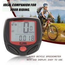 SUNDING SD-карты-546B проводной многофункциональный велосипед мини-компьютер пробега секундомер портативный цифровой ЖК-водонепроницаемый спидометр