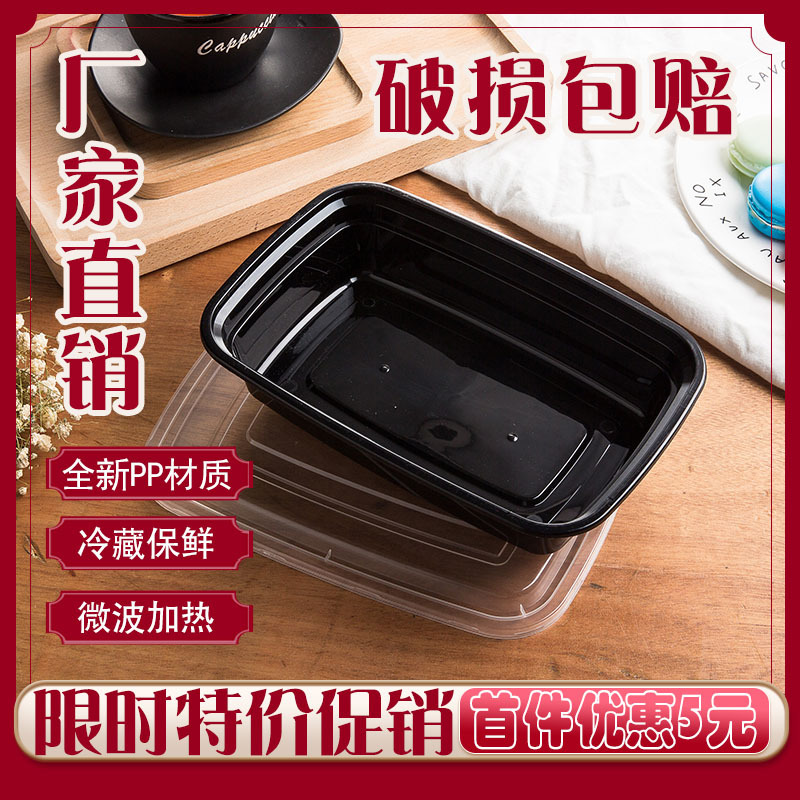 American-Style 1000 Rectangular Disposable Lunch Box Take-out Fast Food Packing Box Thick Plastic Lunch Box Fruit Container With