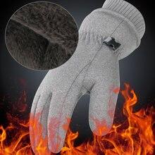 Зимние теплые перчатки для женщин и мужчин плюшевые велосипедные