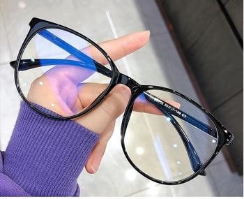 Blue Light Blocking Glasses 2020 Women Oversized Eyeglasses Anti Blue Light Computer Glasses Men Safety Eyewear Spectacle 5
