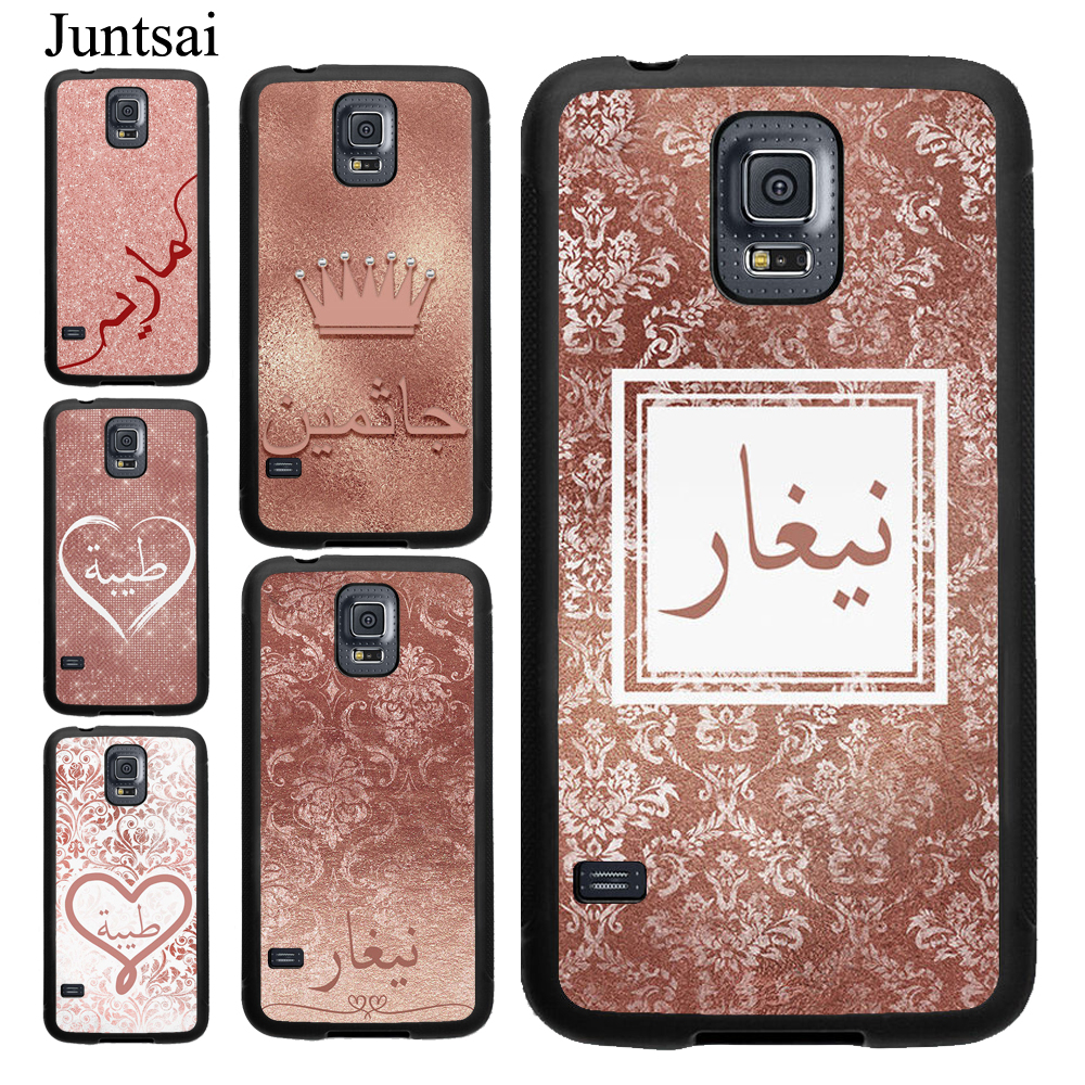 ROSE <font><b>GOLD</b></font> NAME DAMASK IN ARABIC CUSTOM <font><b>Case</b></font> For <font><b>Samsung</b></font> Galaxy A51 A71 S10 S20 Ultra S8 S9 Plus S10e A50 A70 A10 Note 10 Edge image