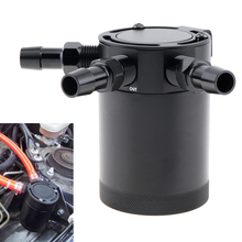 Universal Racing Baffled 3-Port Oil Catch Can Tank Auto Vehicle Replacement Air-Oil Separator Waste Gas Oil Recover Pot
