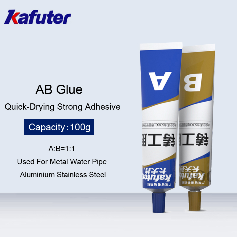Kafuter 1 Set AB Glue A+B Curing Super Liquid Glass Metal Rubber Waterproof Strong Adhesive Glue For Stainless Steel Alloy