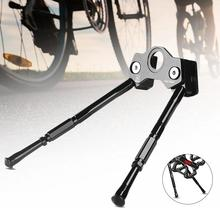 New High-quality Aluminum Alloy Bicycle Kickstand Adjustable Aluminium Alloy Bike Side Kickstand Bike Accessories Wholesale machinability study of aluminium silicon alloy