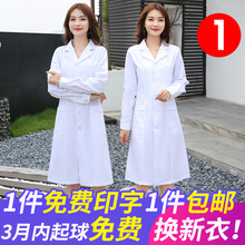 White gown long sleeve female doctor take long style white coat experimental wear student nurse take pharmacy overalls