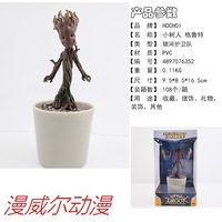 Diffuse Will Anime Galaxy Guard Small Tree Groot Potted Plant Model Garage Kit