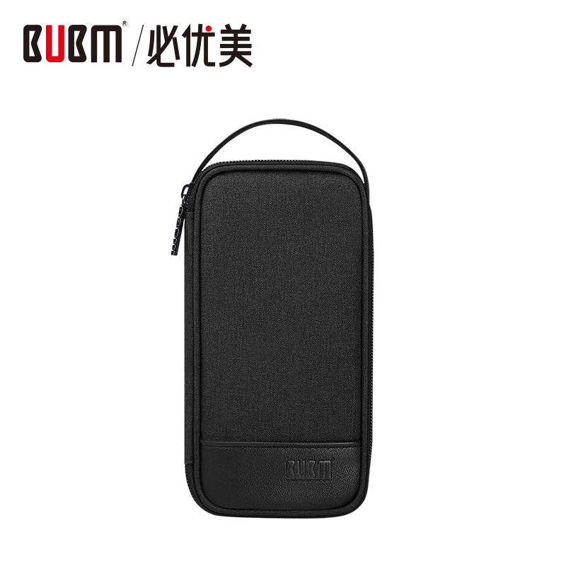 BUBM Power Bank Bag For 40000 MAh Storage Organizer For Cable Earphone Line Phone Pouch