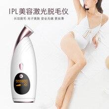 hair remover household hair remover body private skin rejuvenation artifact universal hair remover for men