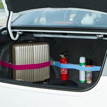 Fixed-Belt-Accessories Car-Trunk Organizing Rear-Racks Sundries Interior F-H0y3 Multi-Purpose