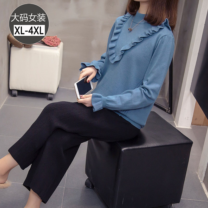 Large GIRL'S Knitted Piece Cover Belly Loose-Fit Slimming Frilled Joint Western Style Bell Sleeve Loose Pants Set