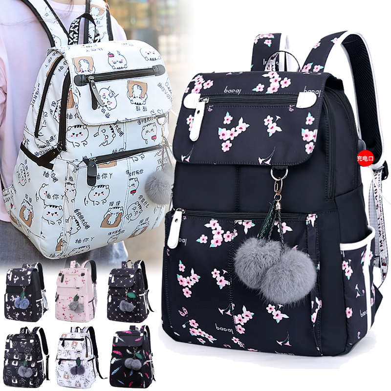 Girl Backpacks Waterproof USB Charging Student  Laptop School Bags  Bags Women Fashion Traveling Backpack Mochilas Para Jovenes