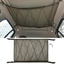 Car Ceiling Storage Net Pocket-Universal Car Interior Cargo Net Bag With Zipper, Car Trunk Elastic Mesh Bag Luggage Organizer