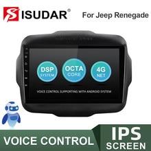 ISUDAR-Radio Multimedia V57S con GPS para coche, Radio con navegador, estéreo, FM, no 2 Din, Android, para Jeep Renegade, 2014, 2015, 2016, 2017, 2018